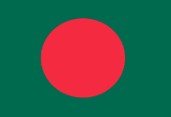 Immigrate to the Netherlands from Bangladesh Image