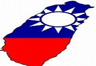 Immigrate to the Netherlands from Taiwan Image