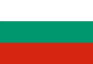 Immigrate to the Netherlands from Bulgaria Image